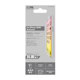 【iPhone12 mini】 東急ハンズオリジナル 液晶保護フィルム 指紋防止/高光沢 5.4インチ│携帯・スマホアクセサリー 液晶保護フィルム
