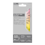 【iPhone12 mini】 東急ハンズオリジナル ガラスフィルム 5.4インチ│携帯・スマホアクセサリー 液晶保護フィルム