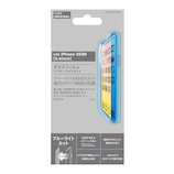 【iPhone12 mini】 東急ハンズオリジナル ガラスフィルム ブルーライトカット 5.4インチ│携帯・スマホアクセサリー 液晶保護フィルム