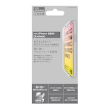 【iPhone12 mini】 東急ハンズオリジナル ガラスフィルム セラミックコート 5.4インチ│携帯・スマホアクセサリー 液晶保護フィルム