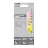 【iPhone12 mini】 東急ハンズオリジナル ゲーム用ガラスフィルム 5.4インチ│携帯・スマホアクセサリー 液晶保護フィルム