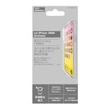 【iPhone12 mini】 東急ハンズオリジナル ガラスフィルム 反射防止 5.4インチ│携帯・スマホアクセサリー 液晶保護フィルム