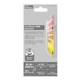 【iPhone12 mini】 東急ハンズオリジナル ゴリラガラス3フィルム 5.4インチ│携帯・スマホアクセサリー 液晶保護フィルム