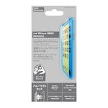 【iPhone12/iPhone12 Pro】 東急ハンズオリジナル ゴリラガラス3フィルム ブルーライトカット 6.1インチ│携帯・スマホアクセサリー 液晶保護フィルム