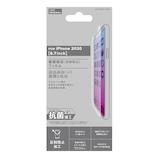 【iPhone12 Pro Max】 東急ハンズオリジナル 液晶保護フィルム 衝撃吸収/指紋防止/反射防止 6.7インチ│携帯・スマホアクセサリー 液晶保護フィルム