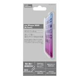 【iPhone12 Pro Max】 東急ハンズオリジナル ガラスフィルム 6.7インチ│携帯・スマホアクセサリー 液晶保護フィルム