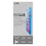 【iPhone12 Pro Max】 東急ハンズオリジナル ガラスフィルム ブルーライトカット 6.7インチ│携帯・スマホアクセサリー 液晶保護フィルム