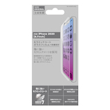 【iPhone12 Pro Max】 東急ハンズオリジナル ガラスフィルム セラミックコート 6.7インチ│携帯・スマホアクセサリー 液晶保護フィルム