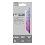 【iPhone12 Pro Max】 東急ハンズオリジナル ゲーム用ガラスフィルム 6.7インチ│携帯・スマホアクセサリー 液晶保護フィルム