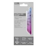 【iPhone12 Pro Max】 東急ハンズオリジナル ガラスフィルム 反射防止 6.7インチ│携帯・スマホアクセサリー 液晶保護フィルム