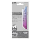 【iPhone12 Pro Max】 東急ハンズオリジナル ゴリラガラス3フィルム 6.7インチ│携帯・スマホアクセサリー 液晶保護フィルム