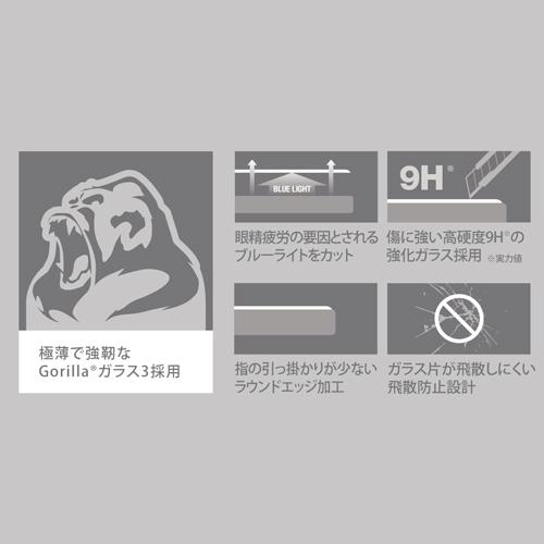 4549550188999-3