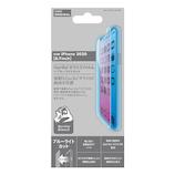 【iPhone12 Pro Max】 東急ハンズオリジナル ゴリラガラス3フィルム ブルーライトカット 6.7インチ│携帯・スマホアクセサリー 液晶保護フィルム