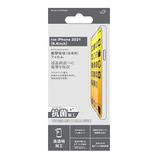【iPhone13 mini】 東急ハンズオリジナル 液晶保護フィルム 衝撃吸収/高光沢 5.4インチ│携帯・スマホアクセサリー 液晶保護フィルム