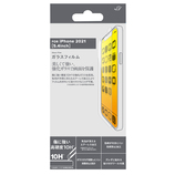 【iPhone13 mini】 東急ハンズオリジナル ガラスフィルム 5.4インチ│携帯・スマホアクセサリー 液晶保護フィルム