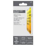 【iPhone13 mini】 東急ハンズオリジナル ガラスフィルム マット加工 5.4インチ│携帯・スマホアクセサリー 液晶保護フィルム