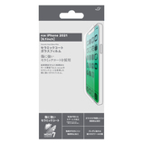 【iPhone13/iPhone13 Pro】 東急ハンズオリジナル ガラスフィルム セラミックコート 6.1インチ│携帯・スマホアクセサリー 液晶保護フィルム