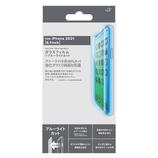 【iPhone13/iPhone13 Pro】 東急ハンズオリジナル ガラスフィルム ブルーライトカット 6.1インチ│携帯・スマホアクセサリー 液晶保護フィルム