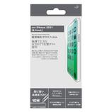 【iPhone13/iPhone13 Pro】 東急ハンズオリジナル ガラスフィルム 極薄 6.1インチ│携帯・スマホアクセサリー 液晶保護フィルム