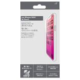 【iPhone13 Pro Max】 東急ハンズオリジナル ガラスフィルム セラミックコート 6.7インチ│携帯・スマホアクセサリー 液晶保護フィルム