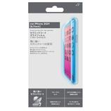 【iPhone13 Pro Max】 東急ハンズオリジナル ガラスフィルム セラミックコート/ブルーライトカット 6.7インチ│携帯・スマホアクセサリー 液晶保護フィルム