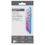 【iPhone13 Pro Max】 東急ハンズオリジナル ガラスフィルム ブルーライトカット 6.7インチ│携帯・スマホアクセサリー 液晶保護フィルム