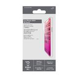 【iPhone13 Pro Max】 東急ハンズオリジナル ガラスフィルム マット加工 6.7インチ│携帯・スマホアクセサリー 液晶保護フィルム