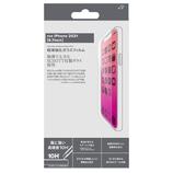 【iPhone13 Pro Max】 東急ハンズオリジナル ガラスフィルム 極薄 6.7インチ│携帯・スマホアクセサリー 液晶保護フィルム