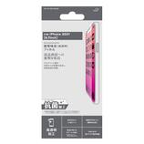 【iPhone13 Pro Max】 東急ハンズオリジナル 液晶保護フィルム 衝撃吸収/高光沢 6.7インチ│携帯・スマホアクセサリー 液晶保護フィルム