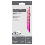 【iPhone13 Pro Max】 東急ハンズオリジナル 液晶保護フィルム 衝撃吸収/反射防止 6.7インチ│携帯・スマホアクセサリー 液晶保護フィルム
