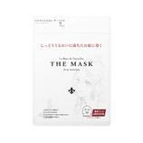 ベルサイユのばら ザ マスク ディープモイスチュア アロマローズ 7枚│フェイスケア フェイスマスク・パック