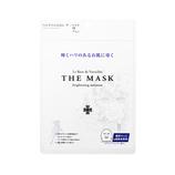 ベルサイユのばら ザ マスク ブライトニングモイスチュア グリーンフォレスト 7枚│フェイスケア フェイスマスク・パック