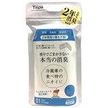 住江織物 Tispa(ティスパ) 冷蔵庫用
