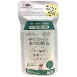 住江織物 Tispa(ティスパ) ゴミ箱用