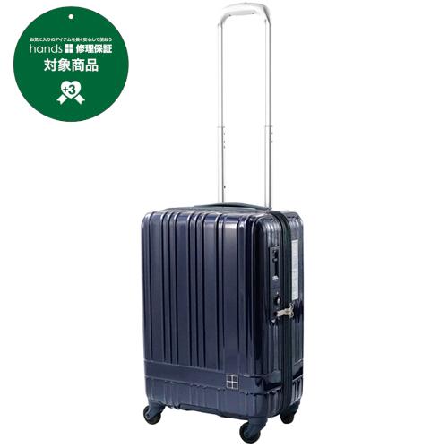 hands+ スーツケース ライトシリーズ ジップ 36L ネイビー 【メーカー直送品】お届けまで約1週間~10日間│スーツケース・旅行かばん スーツケース