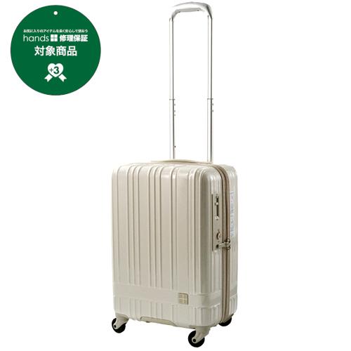 hands+ スーツケース ライトシリーズ ジップ 36L スパークリングシルバー 【メーカー直送品】お届けまで約1週間~10日間│スーツケース・旅行かばん スーツケース