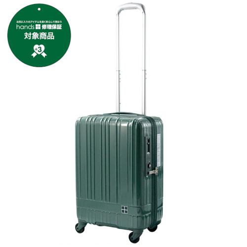 hands+ スーツケース ライトシリーズ ジップ 36L グリーン 【メーカー直送品】お届けまで約1週間~10日間│スーツケース・旅行かばん スーツケース