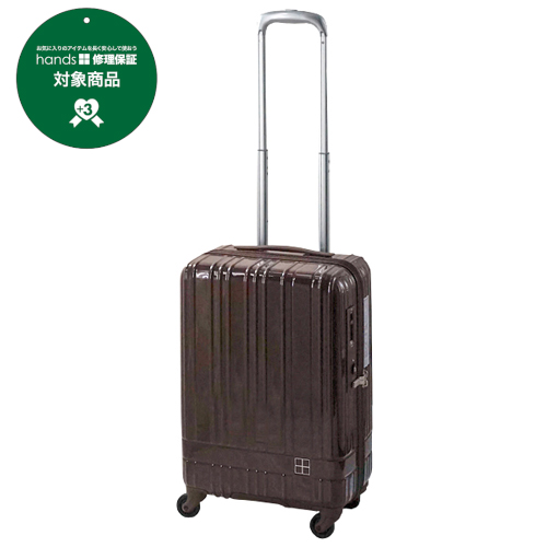 hands+ スーツケース ライトシリーズ ジップ 36L ブラウン 【メーカー直送品】お届けまで約1週間~10日間│スーツケース・旅行かばん スーツケース