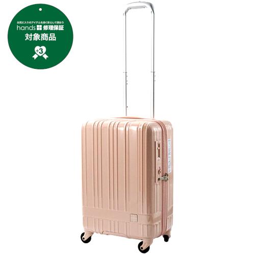 hands+ スーツケース ライトシリーズ ジップ 36L ピンク 【メーカー直送品】お届けまで約1週間~10日間│スーツケース・旅行かばん スーツケース