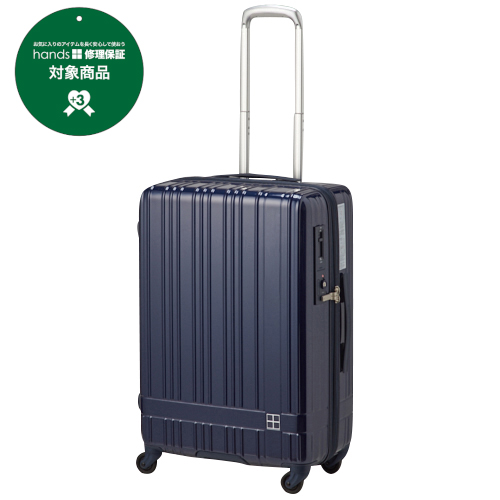 hands+ スーツケース ライトシリーズ ジップ 60L ネイビー 【メーカー直送品】お届けまで約1週間~10日間 │スーツケース・旅行かばん スーツケース
