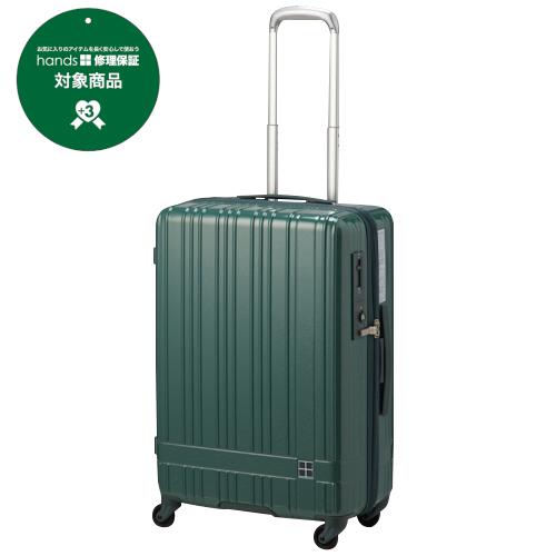 hands+ スーツケース ライトシリーズ ジップ 60L グリーン 【メーカー直送品】お届けまで約1週間~10日間│スーツケース・旅行かばん スーツケース