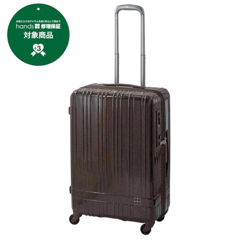 hands+ スーツケース ライトシリーズ ジップ 60L ブラウン 【メーカー直送品】お届けまで約1週間~10日間