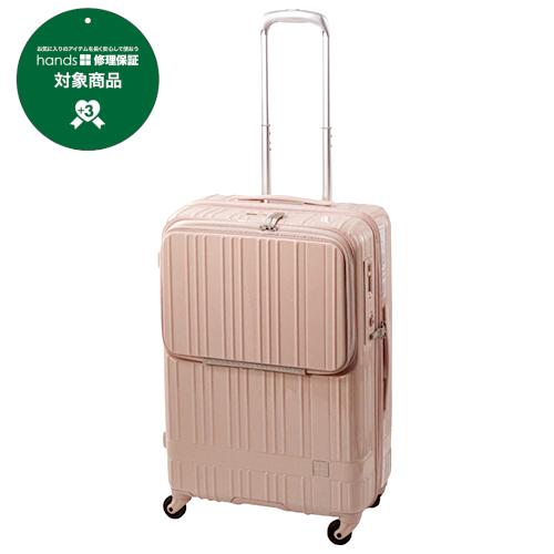hands+ スーツケース newライトシリーズ フロントオープン 58L ピンク 【メーカー直送品】お届けまで約1週間~10日間