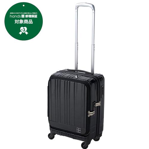 hands+ スーツケース newライトシリーズ エクスパンダブルドア 34L ミッドナイトブルー【メーカー直送品】お届けまで約1週間~10日間