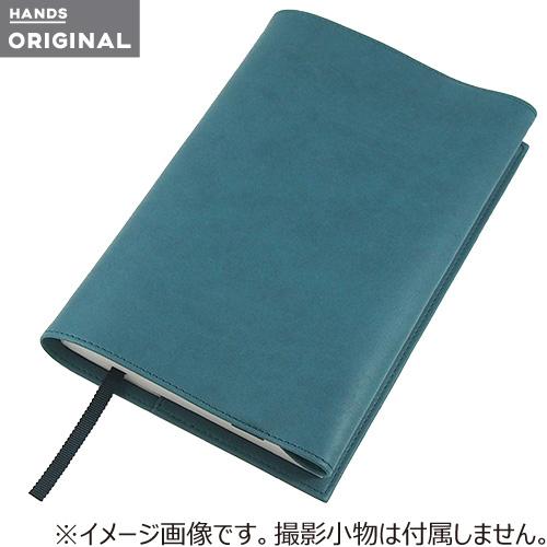 東急ハンズオリジナル PUブックカバー 四六判サイズ グリーン