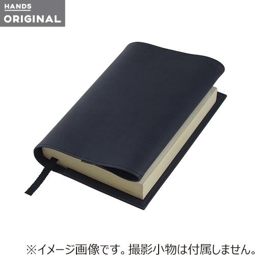 東急ハンズオリジナル PUブックカバー 文庫本サイズ ネイビー
