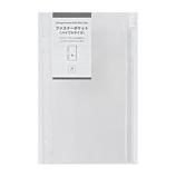 東急ハンズオリジナル PVCファスナーポケット バイブルサイズ 1枚入