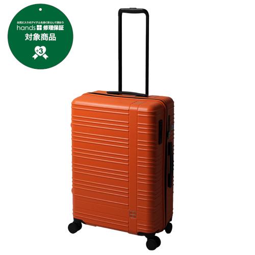 hands+ スーツケース カラーシリーズ ジップ 58L オレンジ【メーカー直送品】お届けまで約1週間~10日間