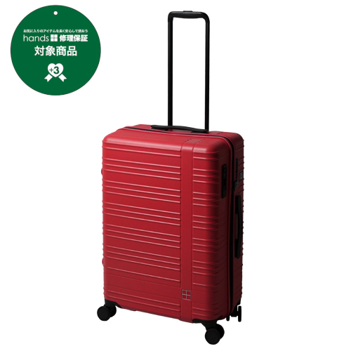 hands+ スーツケース カラーシリーズ ジップ 58L ピンク【メーカー直送品】お届けまで約1週間~10日間