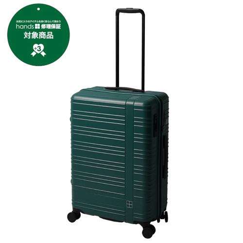 hands+ スーツケース カラーシリーズ ジップ 58L グリーン【メーカー直送品】お届けまで約1週間~10日間